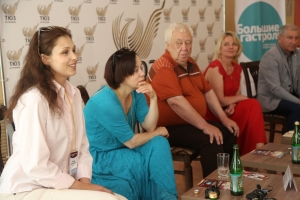 Пресс-конференция Хабаровского театра драмы 11.06.2019