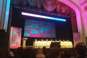 Южный театральный форум в Сочи