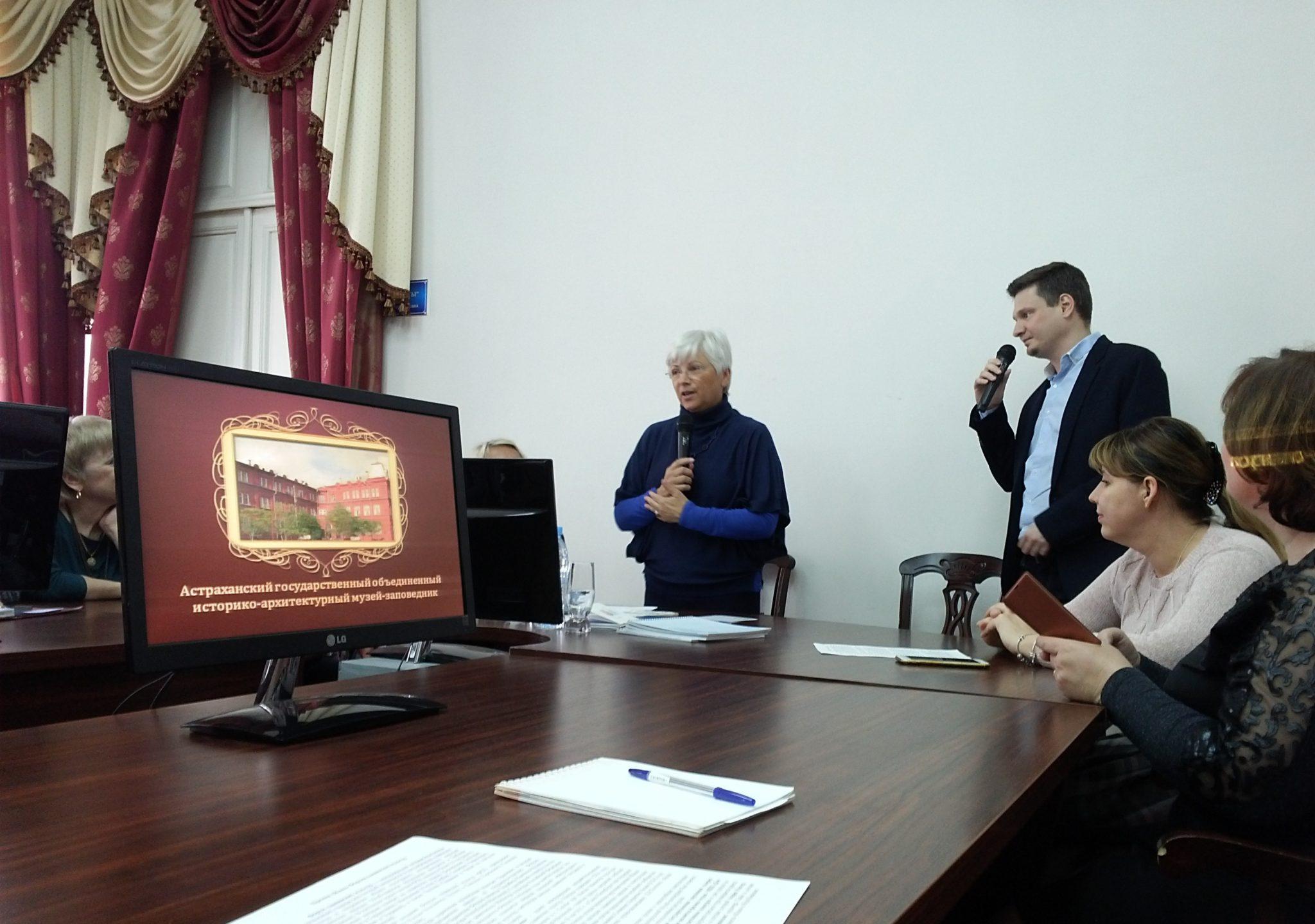 Форум славянских культур