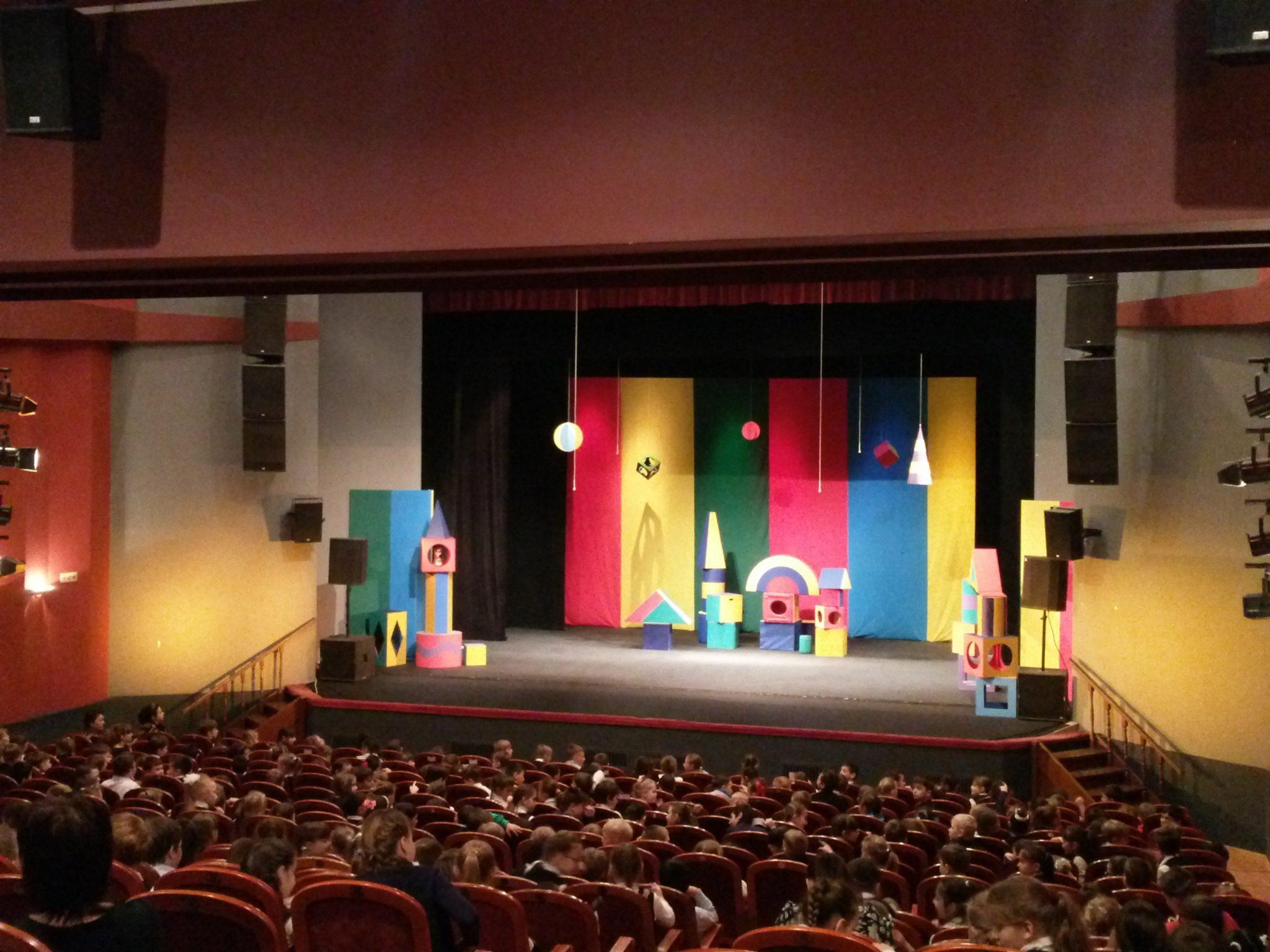 День театра в ТЮЗе