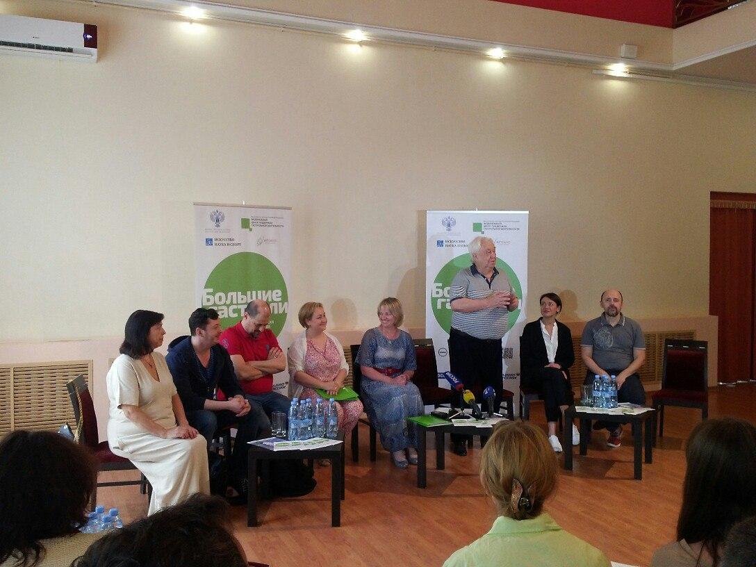 Пресс-конференция с артистами МХТ им. А.П. Чехова