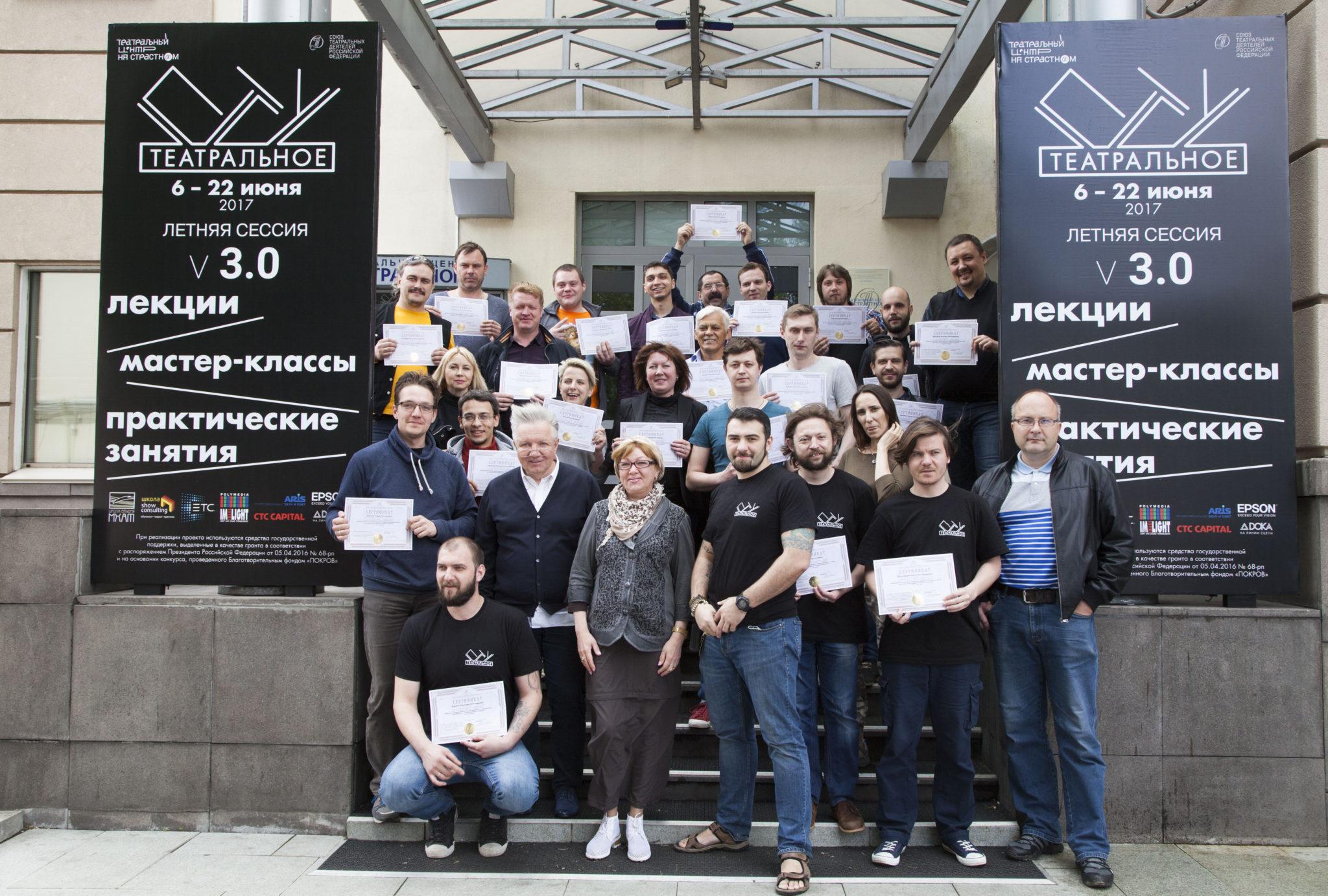 ТЮЗ в проекте «Театральное ПТУ-2017»