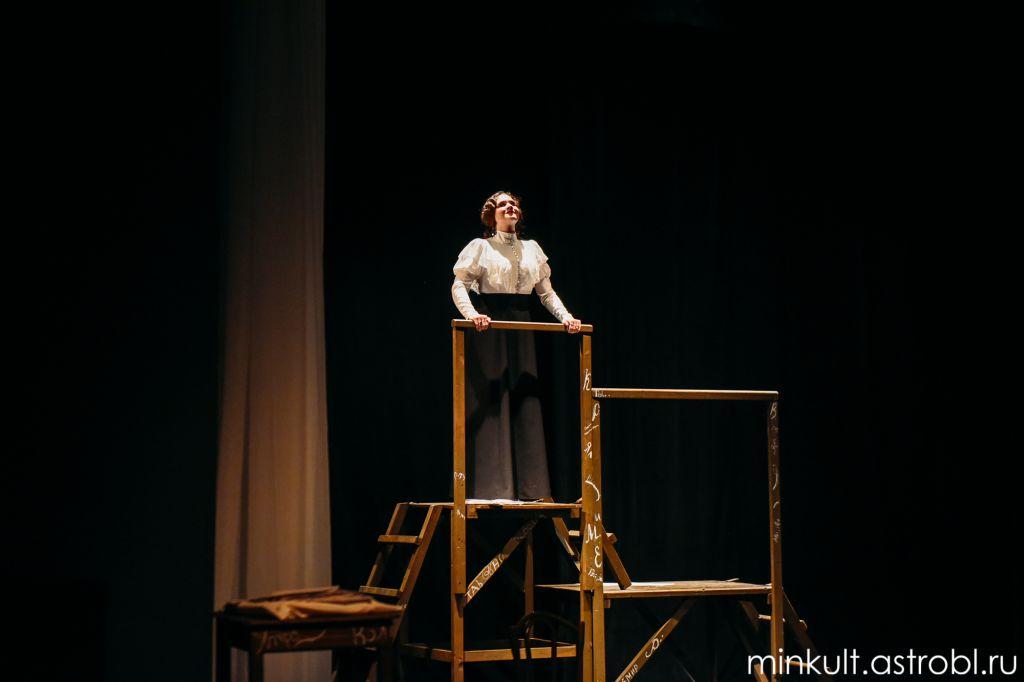В Астрахани подвели итоги театральной лаборатории