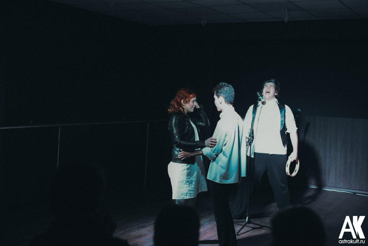 «Неформат» в Астраханском театре юного зрителя
