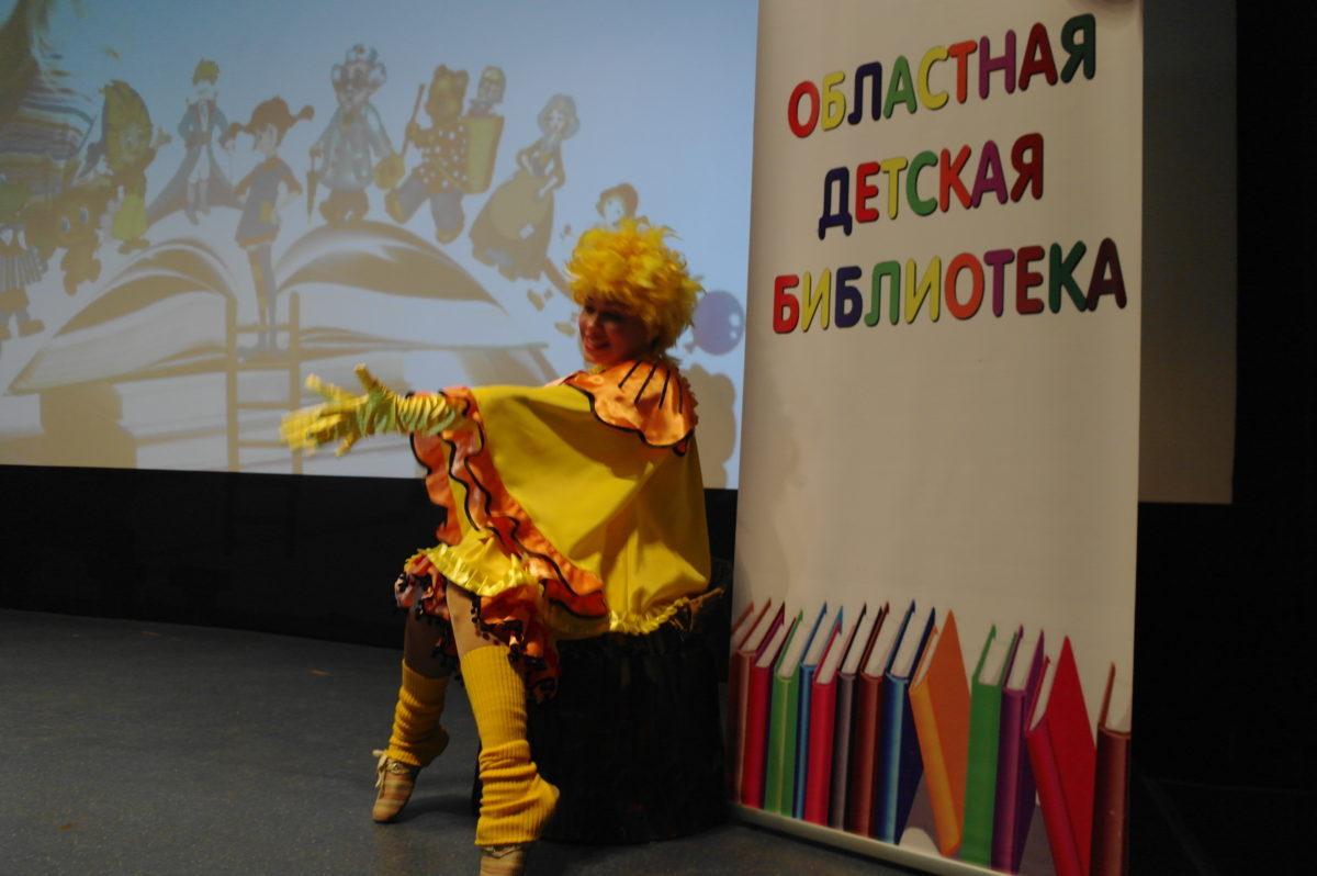 ТЮЗ принял участие в неделе детской книги