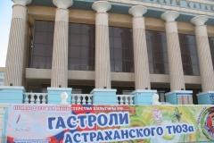 ТЮЗ_Гастроли_Атырау