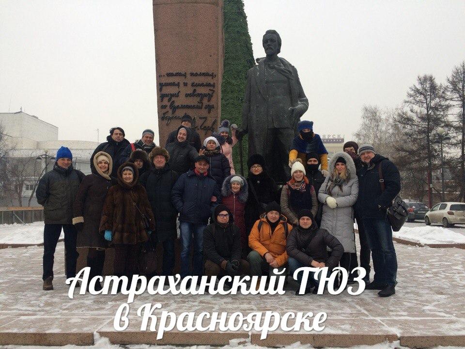 Астраханский ТЮЗ на гастролях в Красноярске