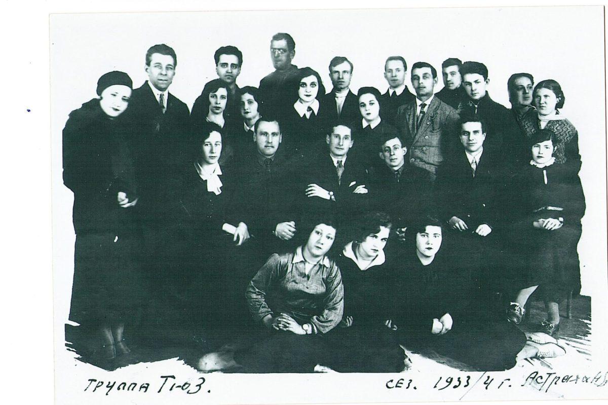 1933-1937 гг.
