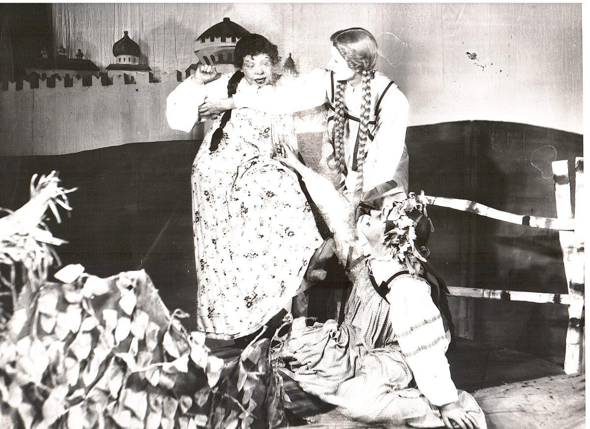 1948-1952 гг.