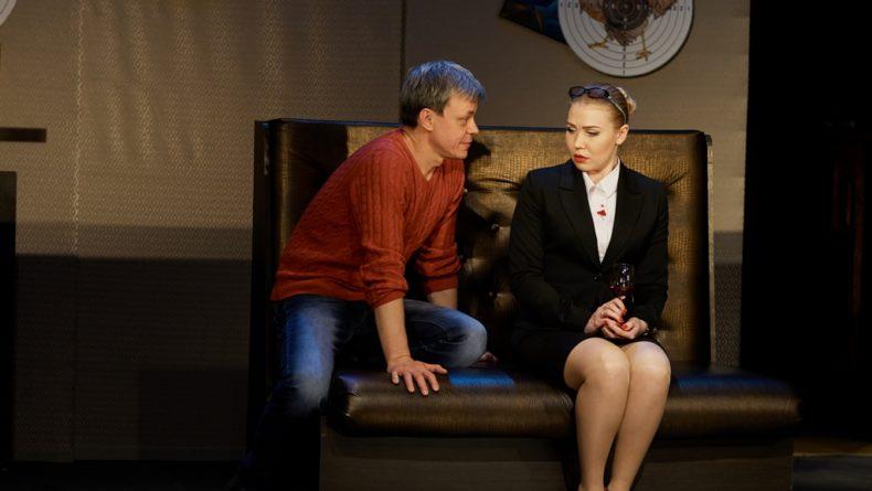 Скандальное происшествие с мистером Кэттлом и миссис Мун