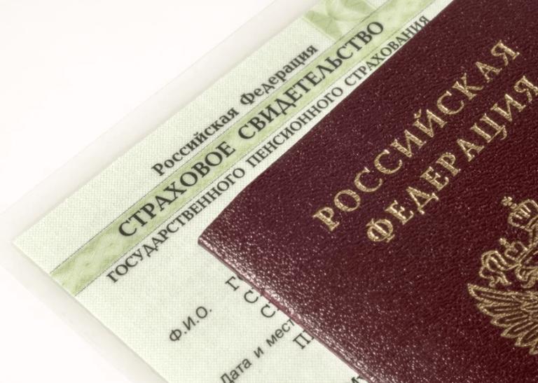 ТЮЗ за регистрацию на портале «Госуслуги»