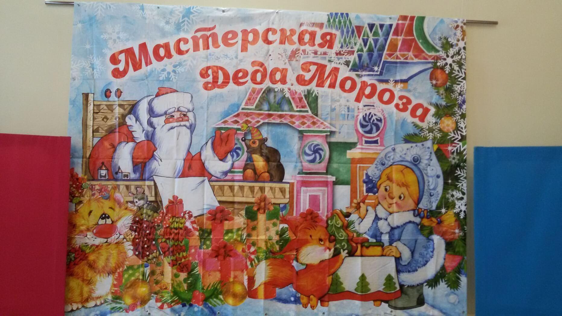 В Астраханском ТЮЗе работает мастерская Деда Мороза