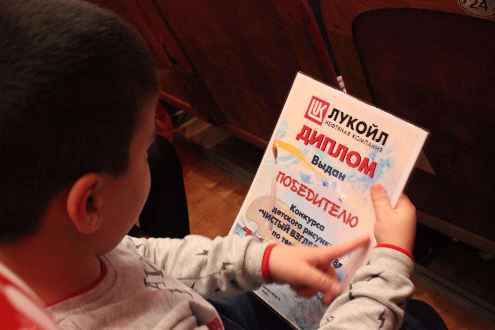 В ТЮЗе наградили победителей детского конкурса
