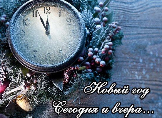 Акция «Новый год сегодня и вчера»