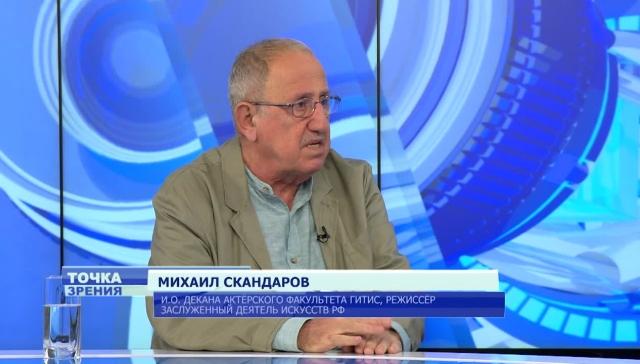 Михаил Скандаров: Островский сегодня современен, как никогда