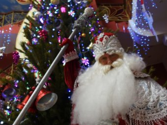 Дед Мороз: «Мы сами – творцы своих чудес!»