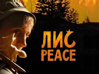 В Астрахани покажут спектакль нового поколения
